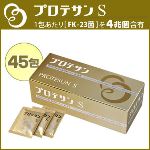 ニチニチ製薬 濃縮乳酸菌サプリメント プロテサンS ソフト顆粒 FK-23乳酸菌4兆個 67.5g 1.5g×45包【訳あり】