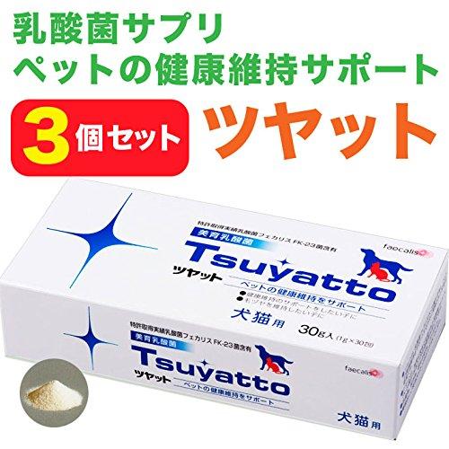 ツヤット ソフト顆粒 FK-23乳酸菌3000億個 30g 1.0g×30包 3個セット ニチニチ製薬 ペット用 濃縮乳酸菌サプリメント