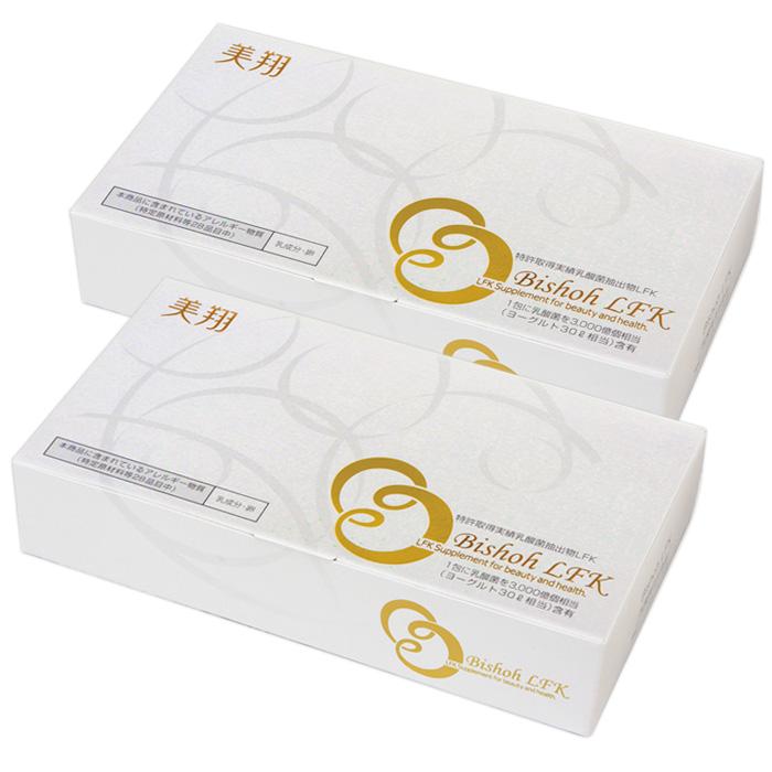 美翔乳酸菌LFK 1g×30包 2個セット 乳酸菌含有健康補助食品 ニチニチ製薬