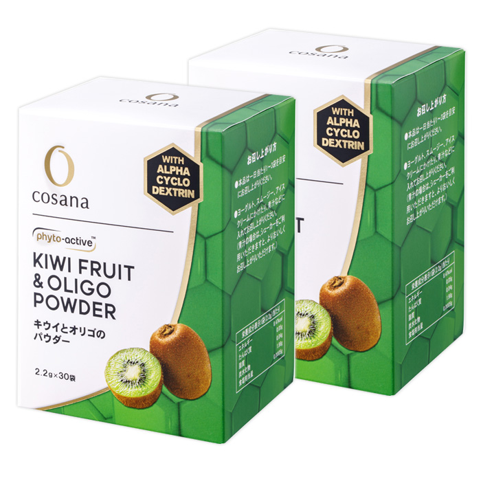 キウイとオリゴのパウダー 2.2g 30袋 2個セット 酵素と酪酸菌含有 サプリメント コサナ